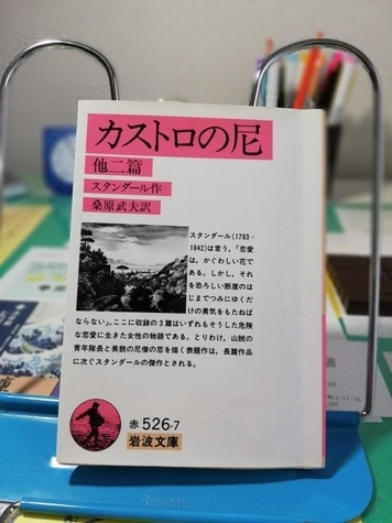 f:id:kuz-akichi:20210401163211j:plain