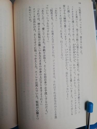 f:id:kuz-akichi:20210401163240j:plain