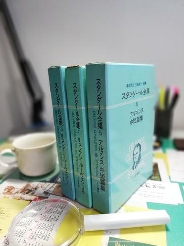 f:id:kuz-akichi:20210403142521j:plain