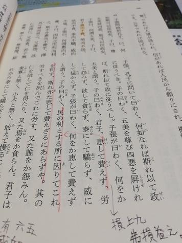 f:id:kuz-akichi:20210410150520j:plain