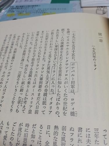 f:id:kuz-akichi:20210424145301j:plain
