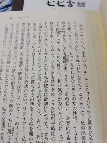 f:id:kuz-akichi:20210427154225j:plain