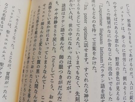 f:id:kuz-akichi:20210522140802j:plain