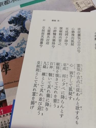 f:id:kuz-akichi:20210618125116j:plain