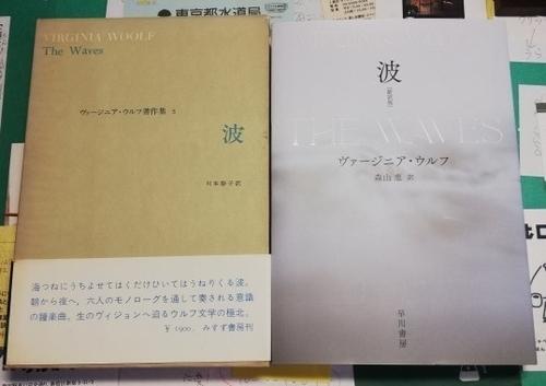 f:id:kuz-akichi:20210619140851j:plain