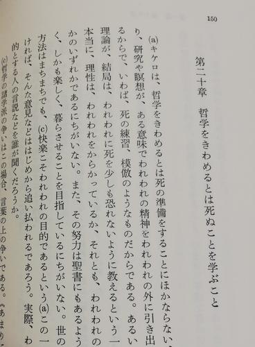 f:id:kuz-akichi:20210715152830j:plain