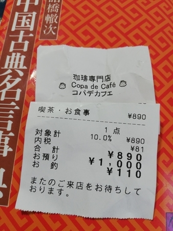 f:id:kuz-akichi:20210804114107j:plain