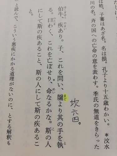 f:id:kuz-akichi:20210805171107j:plain