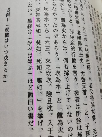 f:id:kuz-akichi:20210816223144j:plain