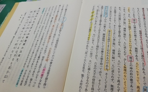 f:id:kuz-akichi:20210825153107j:plain
