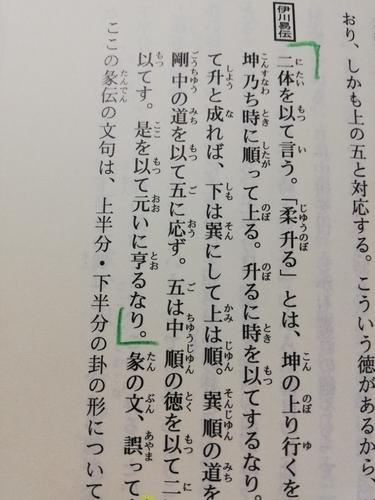 f:id:kuz-akichi:20210901163709j:plain
