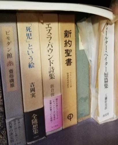 f:id:kuz-akichi:20210910120218j:plain