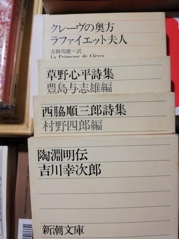 f:id:kuz-akichi:20210913162055j:plain