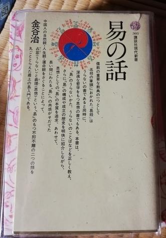 f:id:kuz-akichi:20210915163137j:plain