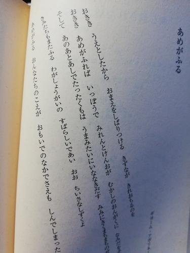 f:id:kuz-akichi:20210924162727j:plain