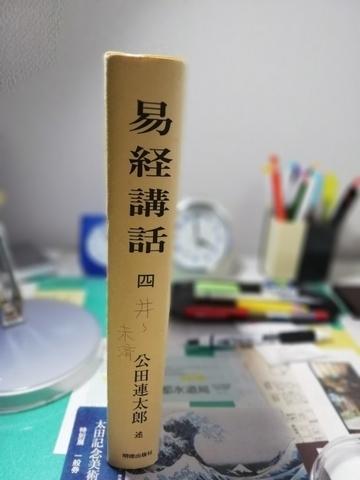 f:id:kuz-akichi:20211025160053j:plain
