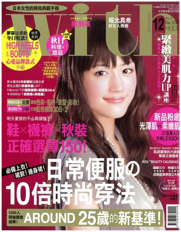 加藤幸子 (モデル)の画像 p1_6
