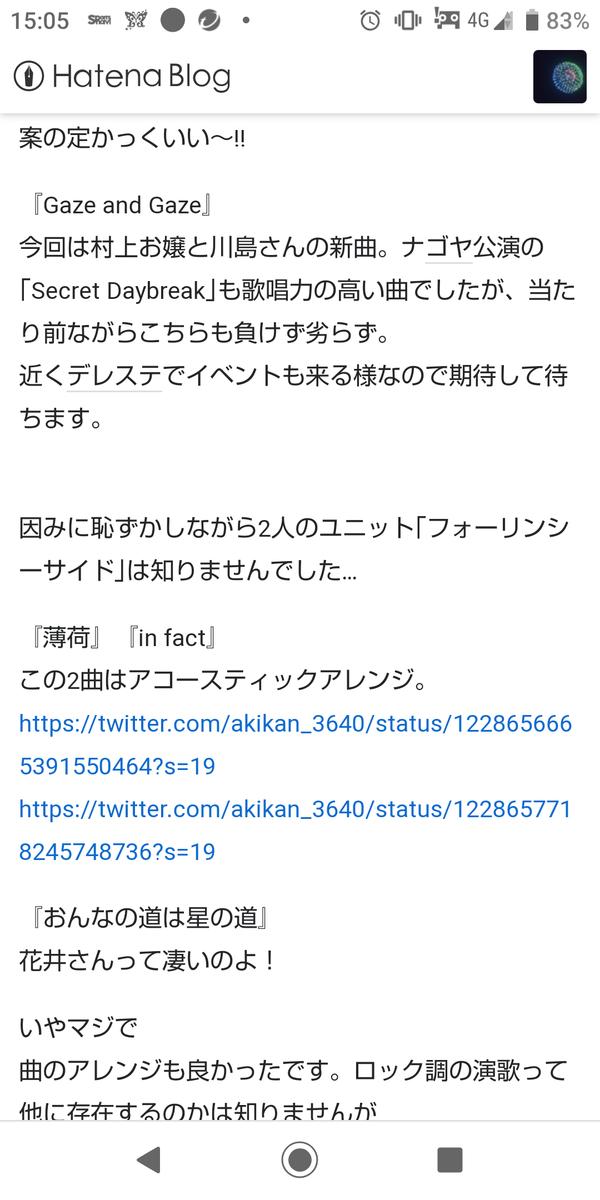 f:id:kuzu-iroiro:20200216151124p:plain