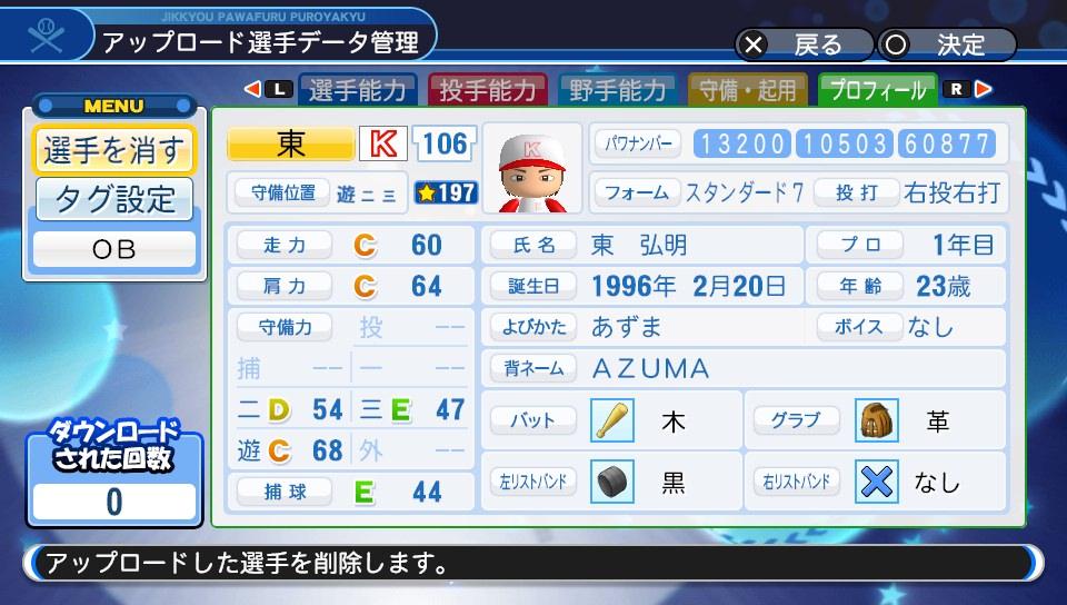 f:id:kuzu-iroiro:20200317013407j:plain
