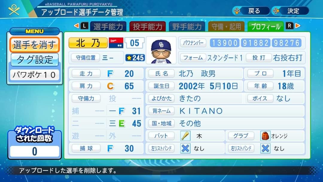 f:id:kuzu-iroiro:20210731232900j:plain