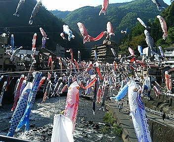 f:id:kuzu_masato:20050507220737:image
