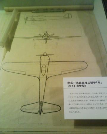 f:id:kuzu_masato:20101101010049j:image