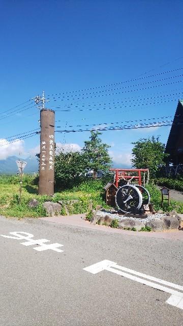f:id:kuzu_masato:20191029231550j:plain