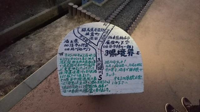 f:id:kuzu_masato:20191231021906j:image