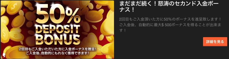 f:id:kuzudanna:20190310114124p:plain