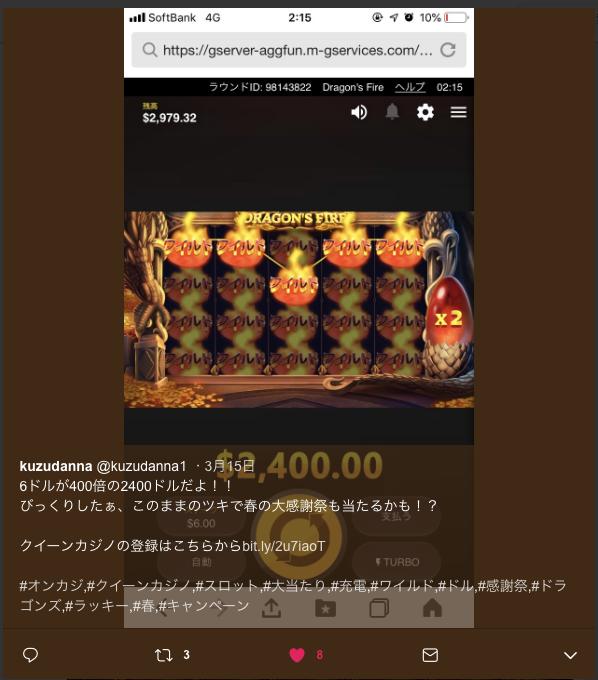 f:id:kuzudanna:20190317230630p:plain