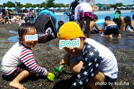 f:id:kuzuha_t:20160805142752j:plain