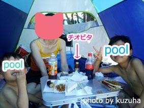 f:id:kuzuha_t:20160805180530j:plain