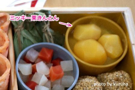 f:id:kuzuha_t:20160914165951j:plain