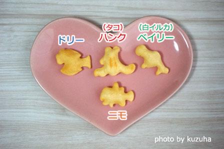 f:id:kuzuha_t:20160928105037j:plain