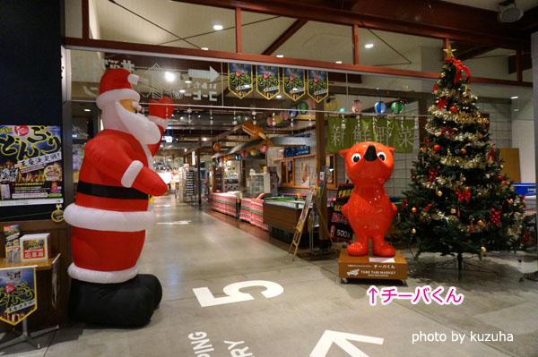 f:id:kuzuha_t:20161202222539j:plain