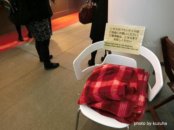 f:id:kuzuha_t:20161212224616j:plain