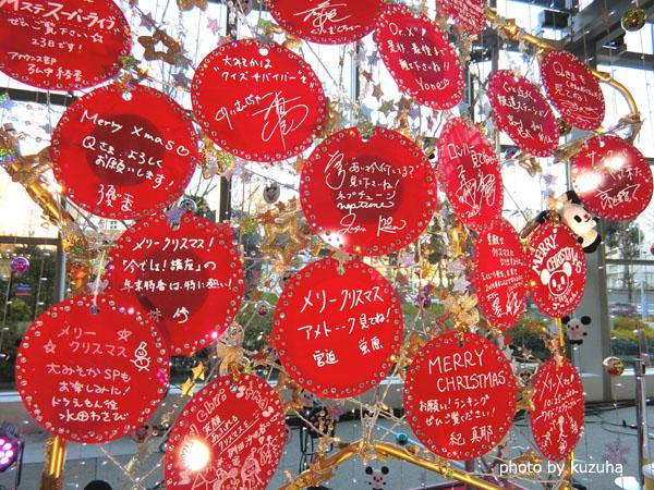 f:id:kuzuha_t:20161215163339j:plain