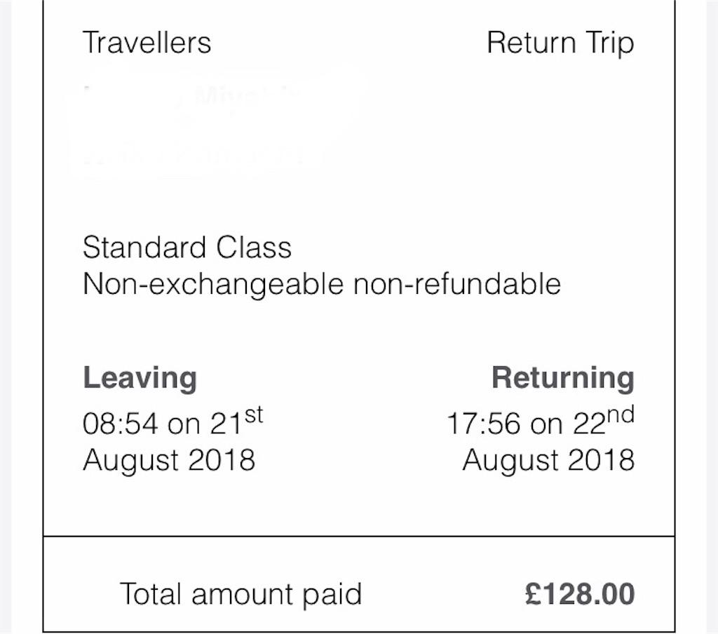 Eurostar_ticket