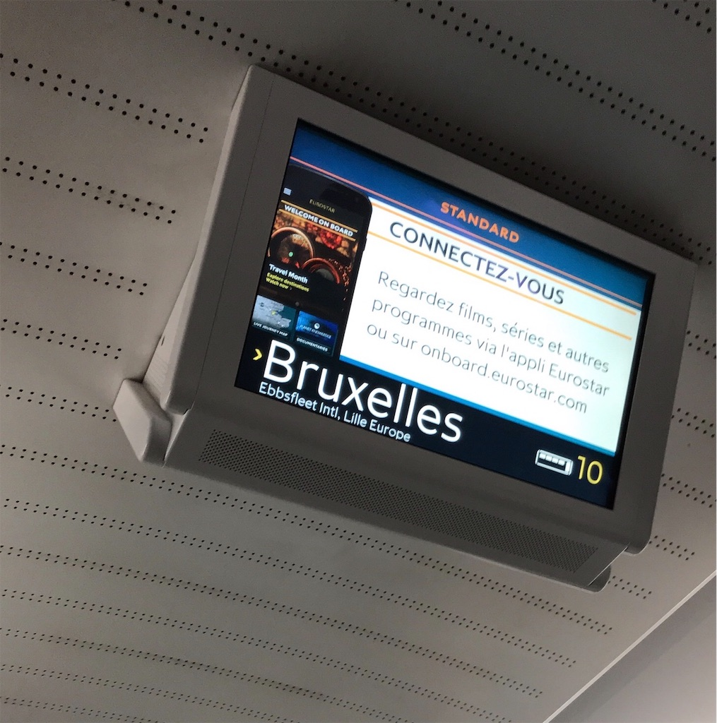 Destination_Brussels