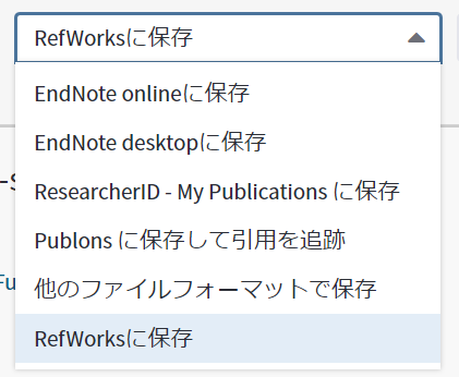 WebofScience_window