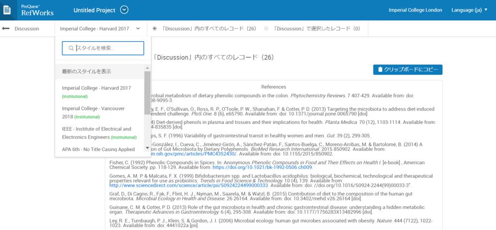 RefWorks_export_format
