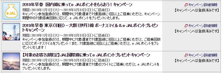 f:id:kuzujo_chan:20190130160906p:plain