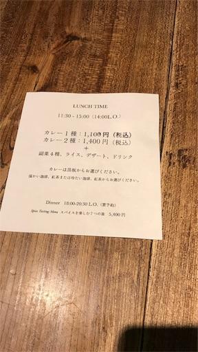 f:id:kuzujo_chan:20190715100642j:image