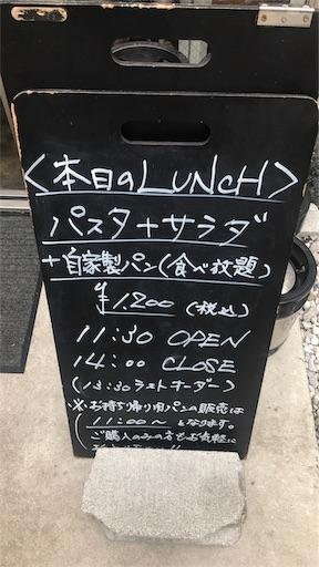 jetbaker_menu1