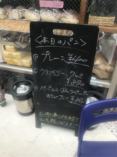 jetbaker_menu2