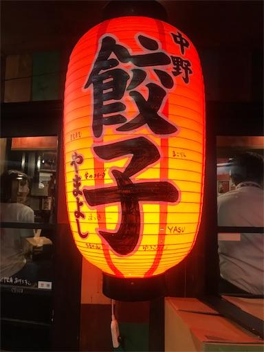 yamayoshi_soto3