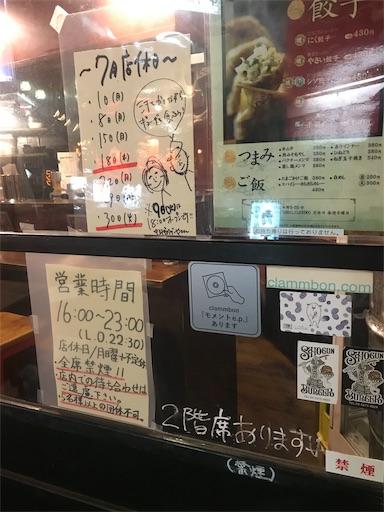 yamayoshi_soto5