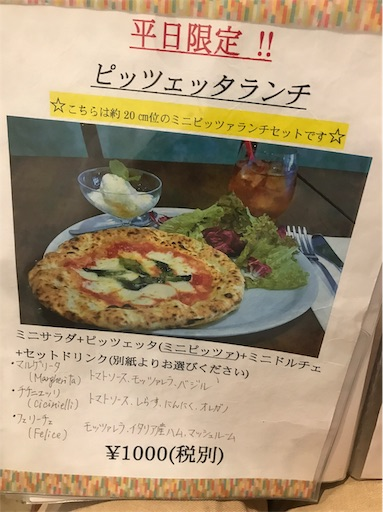 lineieme-menu2