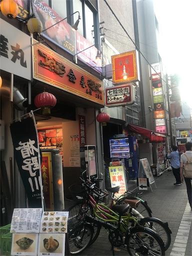 f:id:kuzujo_chan:20190804223555j:image