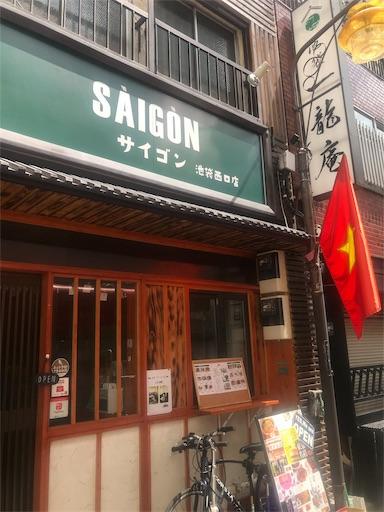 saigonnishiguchi_soto1